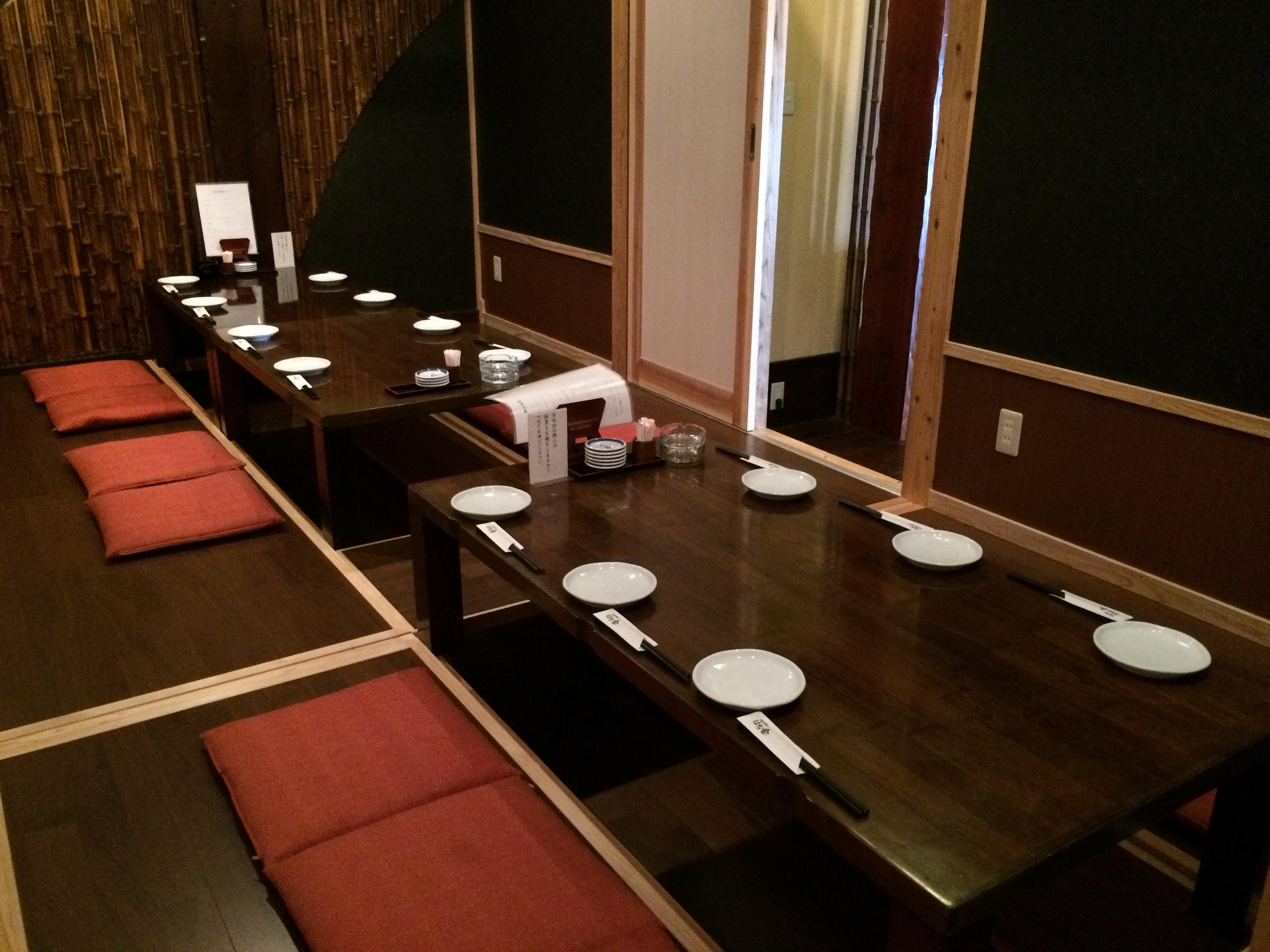 ご宴会 個室